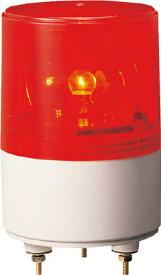 【20日限定☆楽天カード利用でP14倍】パトライト 超小型回転灯 RS-100-R [A072121]