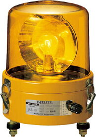パトライト ブザー付き大型回転灯 SKLB-110A-Y [A072121]