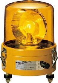 パトライト ブザー付き大型回転灯 SKLB-120A-Y [A072121]