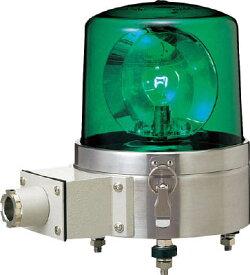 パトライト 船舶用大型回転灯 SKLS-102SA-G [A072121]