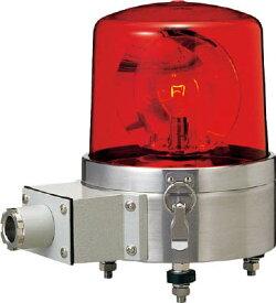 パトライト 船舶用大型回転灯 SKLS-110SA-R [A072121]