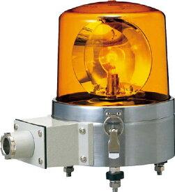 パトライト 船舶用大型回転灯 SKLS-110SA-Y [A072121]