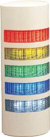 パトライト ウォールマウント薄型LED壁面 WEP-502FB-RYGBC [A072121]