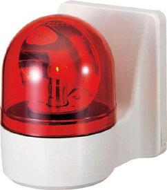 パトライト 壁面取付け小型回転灯 WH-100A-R [A072121]
