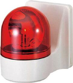 パトライト 壁面取付け小型回転灯 WHB-24A-R [A072121]