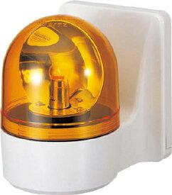 パトライト 壁面取付け小型回転灯 WHB-24A-Y [A072121]