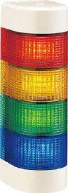 パトライト ウォールマウントLED壁面取付 WME-4M2AFB-RYGB [A072121]
