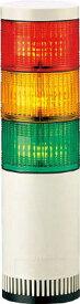 パトライト シグナルタワー LED大型積層信号灯 LGE-320FB-RYG [A072121]
