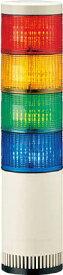 パトライト シグナルタワー LED大型積層信号灯 LGE-410-RYGB [A072121]