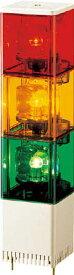 パトライト キュービックタワー 小型積層回転 KJS-310-RYG [A072121]
