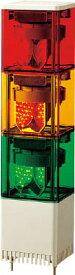 パトライト キュービックタワー LED小型積層 KES-320-RYG [A072121]