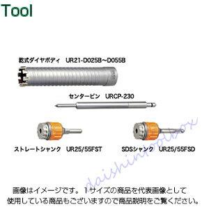 ユニカ UR21 乾式ダイヤ ボディ UR21-D029B 0 [A080211]