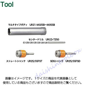 ユニカ UR21 マルチタイプ ボディ UR21-M038B 0 [A080211]