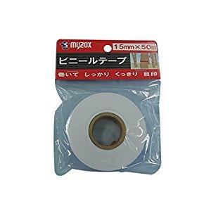 【◆◇マラソン!ポイント2倍!◇◆】マイゾックス ビニールテープ白15mm幅 BT-15W [A210118]