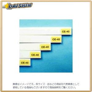マイツ 電動裁断機用受木 K-40ES用 [00043023] ウケギ (CE-40) [F010106]