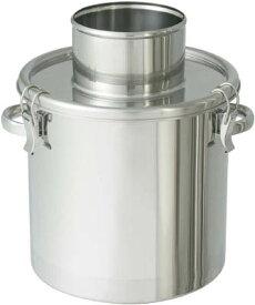 日東金属工業 ステンレスタンク 粉体回収容器200Aリブ付パイプ 15L FK-CTH-27-RP-200A [A180407]
