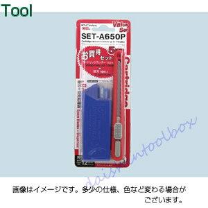 エヌティー NT カッターナイフ本体・替刃セット SET-A650P [A011324]