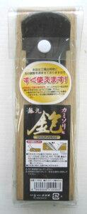 KONYO コンヨ 藤元 カミソリ鉋 刃当てカバー付き 48mm No.11559 [A040401]