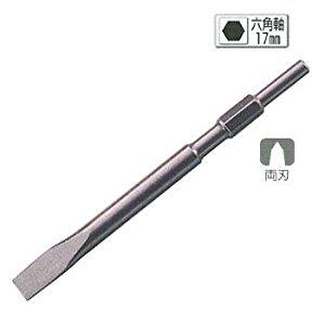 モクバ コールドチゼル 丸シャンク 17x280mm B-4 [A080215]