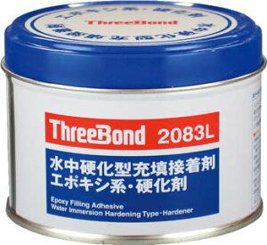 スリーボンド 補修用接着剤 TB2083L 硬化剤 250G 水中硬化 青緑色 TB2083L3 [A210220]