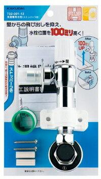 カクダイ KAKUDAI 洗濯機用水栓(ストッパーつき) #732-001-13 [A150701]