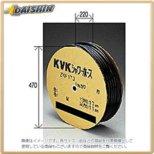 KVK シャワーホース黒100m ZKF170S-100 [A151104]