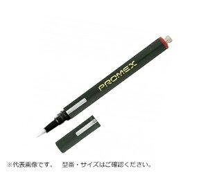 アズワン AS ONE メッキ装置メッキペン・ロジウム 2-9246-17 [A100611]