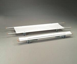 アズワン AS ONE 担架 二つ折り・取手伸縮型 アルミ 6.2kg 0-9542-06 [A101205]