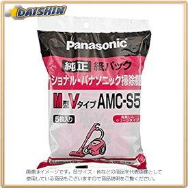 パナソニック 松下電器 掃除機紙パック [00012969] AMC-S5 [D011010]