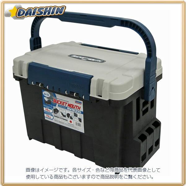 メイホー MEIHO 【在庫品】 バケットマウス BM-9000 ((4)) ブラック [A180101]