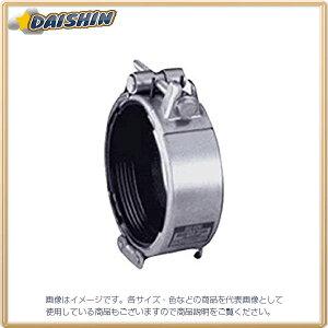 ショーボンド SHO-BOND カップリング SBソケット Sタイプ 25A 水・温水用 SB-25SE [A051701]