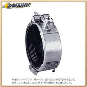 ショーボンド SHO-BOND カップリング SBソケット Sタイプ 50A 水・温水用 SB-50SE [A051701]