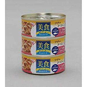 アイリスオーヤマ IRIS 美食メニュー3Pツナ一本仕込み かつおぶし入り CB-70KTX3P [C011007]