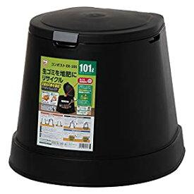アイリスオーヤマ IRIS 【5個販売】エココンポスト ブラック EX-101 [B011704]