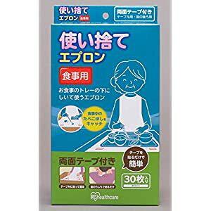アイリスオーヤマ IRIS 使い捨てエプロン 食事用 ホワイト TE-S30 [F070203]