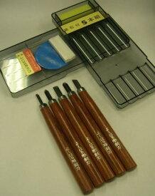 義春刃物 よしはる 彫刻刀 5本組 造形教育用 HP-5 [A040500]
