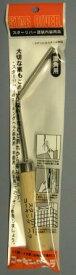 【◆◇マラソン!ポイント2倍!◇◆】清水刃物 スターリバー コーキング ヘラ 丸面用 P90-3 [A190704]