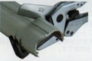 ケイバ ハンディーダクトカッター(ラチェット式) PAT. HDC-85用替刃 HDC-85K