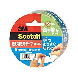 【◆◇マラソン!ポイント2倍!◇◆】スリーエム 3Ma スコッチ透明梱包テープ手でまっすぐ切れる [38090] 3852K [F020313]