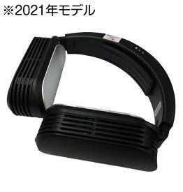 サンコー THANKO ネッククーラーEVO(USBモデル) TK-NEMU3-BK [A220705]