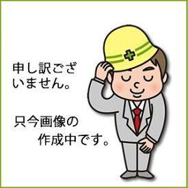 コーケン Ko-Ken アルミソケットレール単品 全長400mm RSAL-400 [A080517]