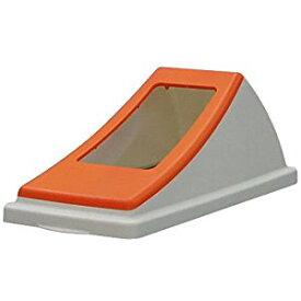 テラモト エコン ダストボックス#30 蓋 レッド DS-220-102-2 [F011407]