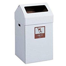 【★店内最大P5倍!★】テラモト エコポケット 一般ゴミ用 白 DS-206-010-6 [F011407]