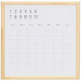 ナカバヤシ ウッドずっとカレンダーボード2020 CLBM-2020 [F010303]