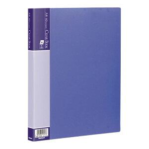 ナカバヤシ クリアブック/ベーシックカラーA4判40P/ブルー CBE1033B [F060600]