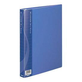 ナカバヤシ クリアバインダーB5判/26穴15P/ブルー CBM1042B-N [F060600]