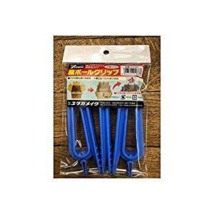 ユタカメイク 段ボールクリップ 4個入 ブルー KO-90 [A201201]