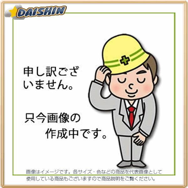 【◆◇28時間限定!ポイント10倍!◇◆期間注意!】ミヤナガ ガイドプレート/PC コンポジット 20 PCCGP20 [A080211]