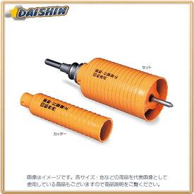 ミヤナガ ハイパーダイヤコア/ポリ カッター 160 PCHPD160C [A080212]
