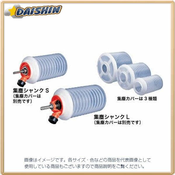 ミヤナガ ポリクリック 集塵ホースアダプター PCSJHADP [A080211]